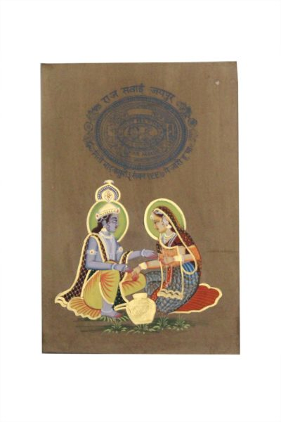 papirus indysjki radha krishna